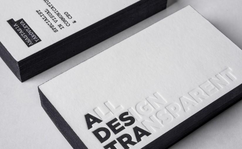 Czarno-biały branding
